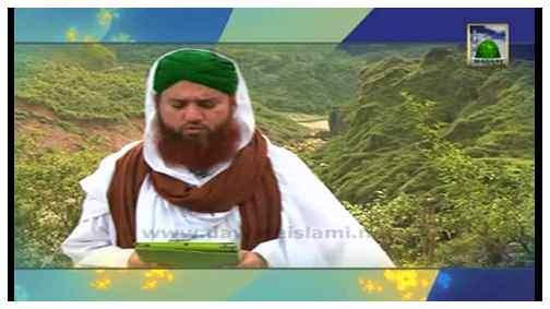 Shaban Madani Phool(02) - Shaban Ki 15ven Raat - Shab e Barat