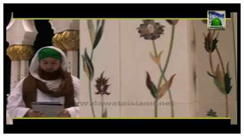 Ramazan Madani Phool(02) - Ramzan Kiya Hai?