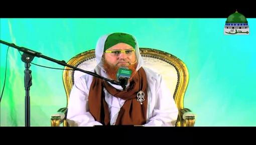 Shaban Madani Phool(03) - Nazuk Raat Aur Nazuk Faislay - Shab e Barat