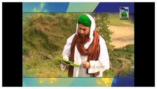 Shaban Madani Phool(04) - Maghfirat Ki Raat - Shab e Barat