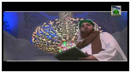 Ramazan Madani Phool(05) - Ramzan Aur Qayamat Kay Din Noor