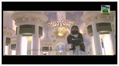 Ramazan Madani Phool(06) - Ramzan Aur Aaqa Ki Ibadat Ka Aalam (ﷺ)