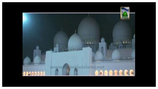 Ramazan Madani Phool(07) - Ramzan Main Maut