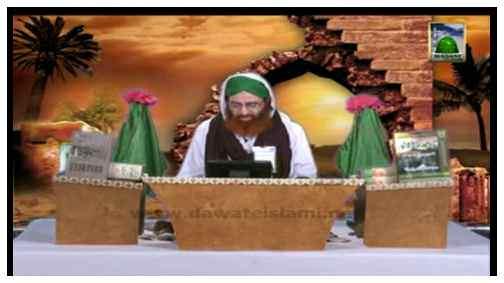 Hamain Darna Chahiye(EP:07) - Zakat Na Dene Ka Anjam