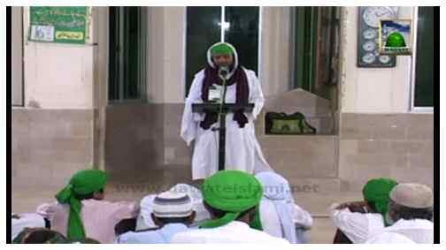 Bayan Sahri Ijtima(17 Rajab 1434) - Waledain Kay Huqooq