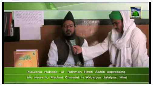 Madani Khabrain Urdu - 15 Shaban - 25 June