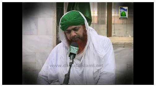 Package Faizan e Shab e Baraat - 15 Shaban 1434 Faizan e Madina - Karachi - Full