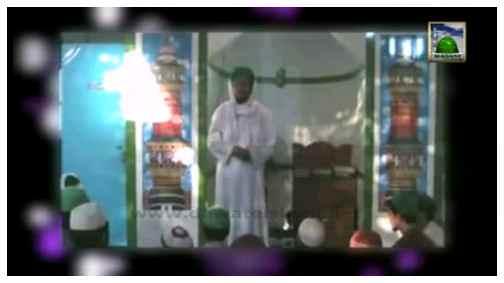 Package Madani Qafila 1 - Dhaka Bangladesh - প্যাকেজ-মাদানী ক্বাফিলা১-বাংলাদেশ