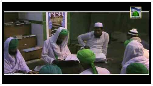 Package Madani Qafila 2 - Bangladesh - প্যাকেজ-মাদানী ক্বাফিলা২-বাংলাদেশ