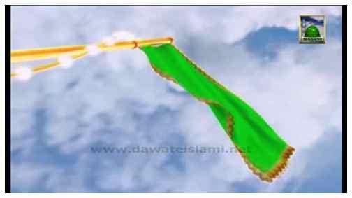 Package Juloos e Milad 2 - Bangladesh - প্যাকেজ জুলুস এ মীলাদ ২-বাংলাদেশ