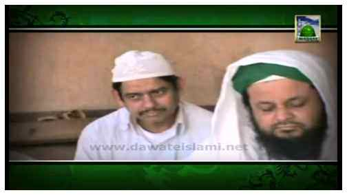 Package Madani Qafila 3 - Bangladesh - প্যাকেজ মাদানী ক্বাফিলা ৩-বাংলাদেশ