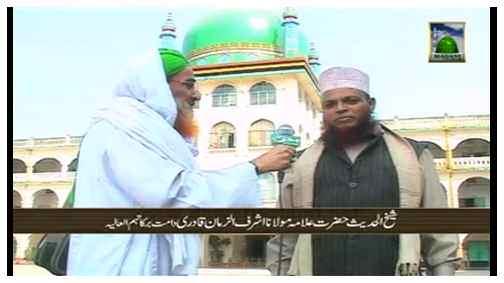 Madani Tasurat - Sheikh ul Hadees Maulana Ashraf-uz-Zammaan Qadiri Sahib (Bangladesh)