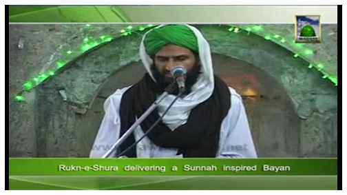 Madani News English - 16 Shaban - 26 June
