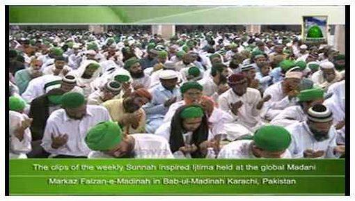 Madani News English - 18 Shaban - 28 June