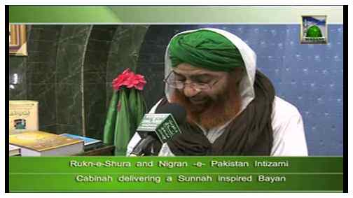 Madani Khabrain Urdu - 18 Shaban - 28 June