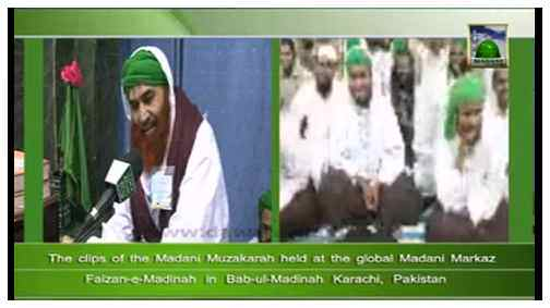 Madani News English - 20 Shaban - 30 June
