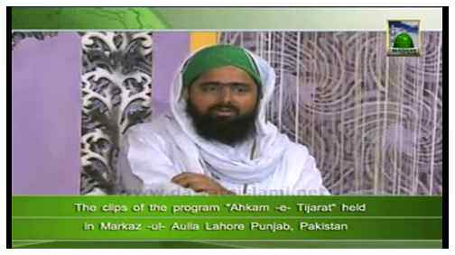Madani News English - 22 Shaban - 02 July