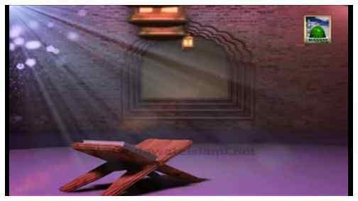 Al Aamalul Mosilatu ilall Jannah(Ep:04) - فضائل متعلقات الصلواۃ