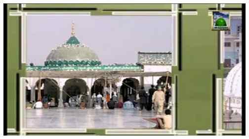 Faizan e Auliya(Ep:01) - Hazrat e Syed Lal Shahbaz Qalandar