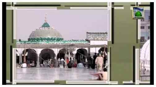 Faizan e Auliya (Ep:02) - Hazrat e Syed Lal Shahbaz Qalandar (رحمتہ اللہ تعالٰی)