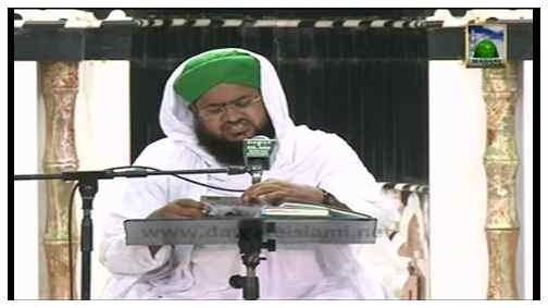 Haftawar Sunnaton Bhara ijtima(Ep:216) - Muqam e Hazrat e Abu Bakar Siddique (رضی اللہ تعالٰی عنہ)