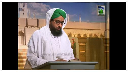 Ahkam e Niyyat(Ep:08) - Roza Aur Niyyat