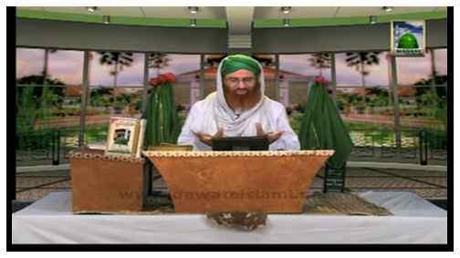Azwaaj e Ambiya Kay Waqiyat(Ep:05) - Hazrat e Sayyedatuna Raala (رضی اللہ تعالٰی عنہا) Zauj e Hazrat e Ismail (علٰی نبینا والصلٰواۃ والسلام)