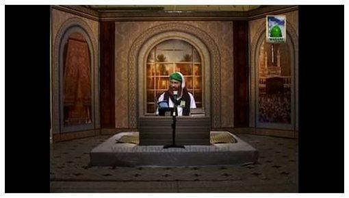 Muhabbat e Ilahi(Ep:08) - Muhabbat e Ilahi (عزوجل) Hasil Karne Ka Tariqa