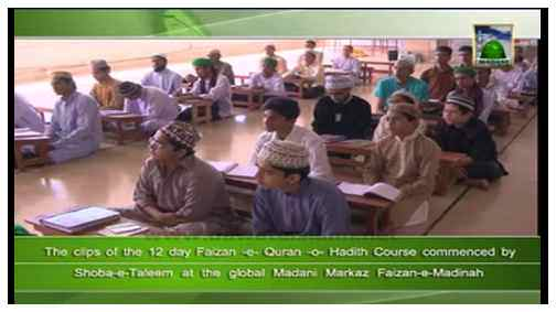 Madani News English - 23 Shaban - 03 July