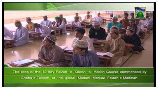 Madani News English - 23 Shaban - 03 July