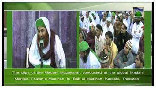 Madani News English - 24 Shaban - 04 July