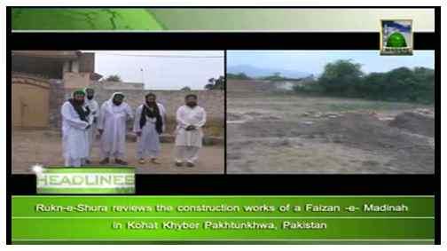 Madani News English - 25 Shaban - 05 July