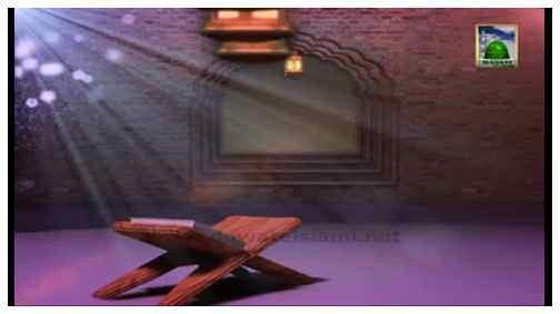 Al Aamalul Mosilatu ilall Jannah(Ep:05) - فضائل متعلقات الصلواۃ 02