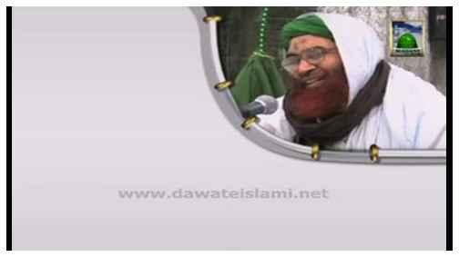 Haji Mushtaq رحمۃ اللہ تعالٰی علیہ Kese Thay ?
