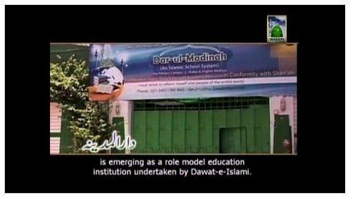 التعرف على مركز الدعوة الإسلامية مع الترجمة بالإنجليزية