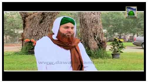 Ramazan Madani Phool(09) - Roza Kese Toot Jata Hai