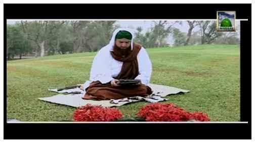 Ramazan Madani Phool(14) - Roza Iftar Karne Aur Iftar Karanay Par Ajar
