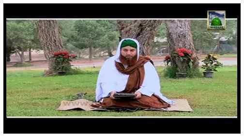 Ramazan Madani Phool(15) - Roza Kis chez Se Iftar Karen