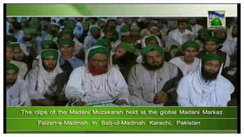 Madani News English - 27 Shaban - 07 July