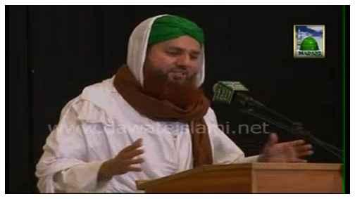Tajir Ko Ramadan Kaisay Guzarna Chahiye?