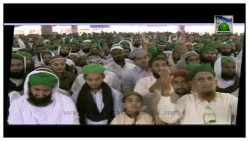 Al-Wadaa Al-Wadaa Mah e Ramazan - Gham e Ramazan