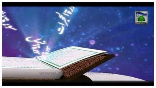 Qurani Sooraton Ka Taruf(Ep:02) - Sorah Al-Baqra Kay Mazameen
