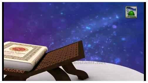 Qurani Sooraton Ka Taruf(Ep:08) - Sorah Aaraaf Kay Mazameen