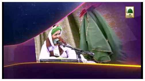 Ramadan Ki Purkef Yadain(Ep:02) - 01 To 02 Ramazan 1434