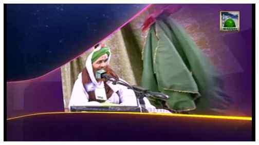 Ramadan Ki Purkef Yadain(Ep:03) - 02 To 03 Ramazan 1434