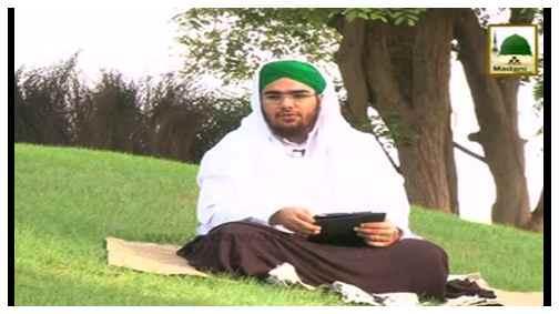 نفحات رمضان (الحلقة: 9) - صوم أخص الخواص