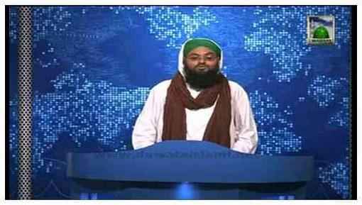 Hum Madani Channel Q Dekhen ? Kiya Hai Madani Channel ?