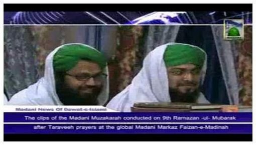 Hamara Qaumi Naara - Pakistan Ka Matlab Kiya ? Kaun Hamara Rahnuma ?