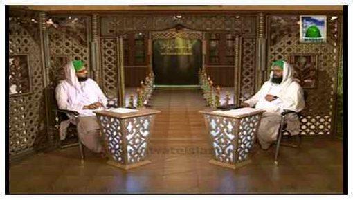 Aik Hadees Aik Sabaq(Ep:07) - 1434 - ALLAH عزوجل Ka Adal O Fazl