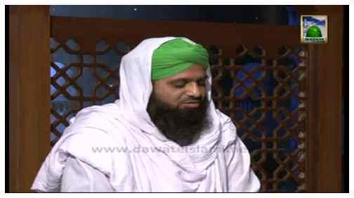 Ramadan Ki Purkef Yadain(Ep:11) - 10 To 11 Ramazan 1434